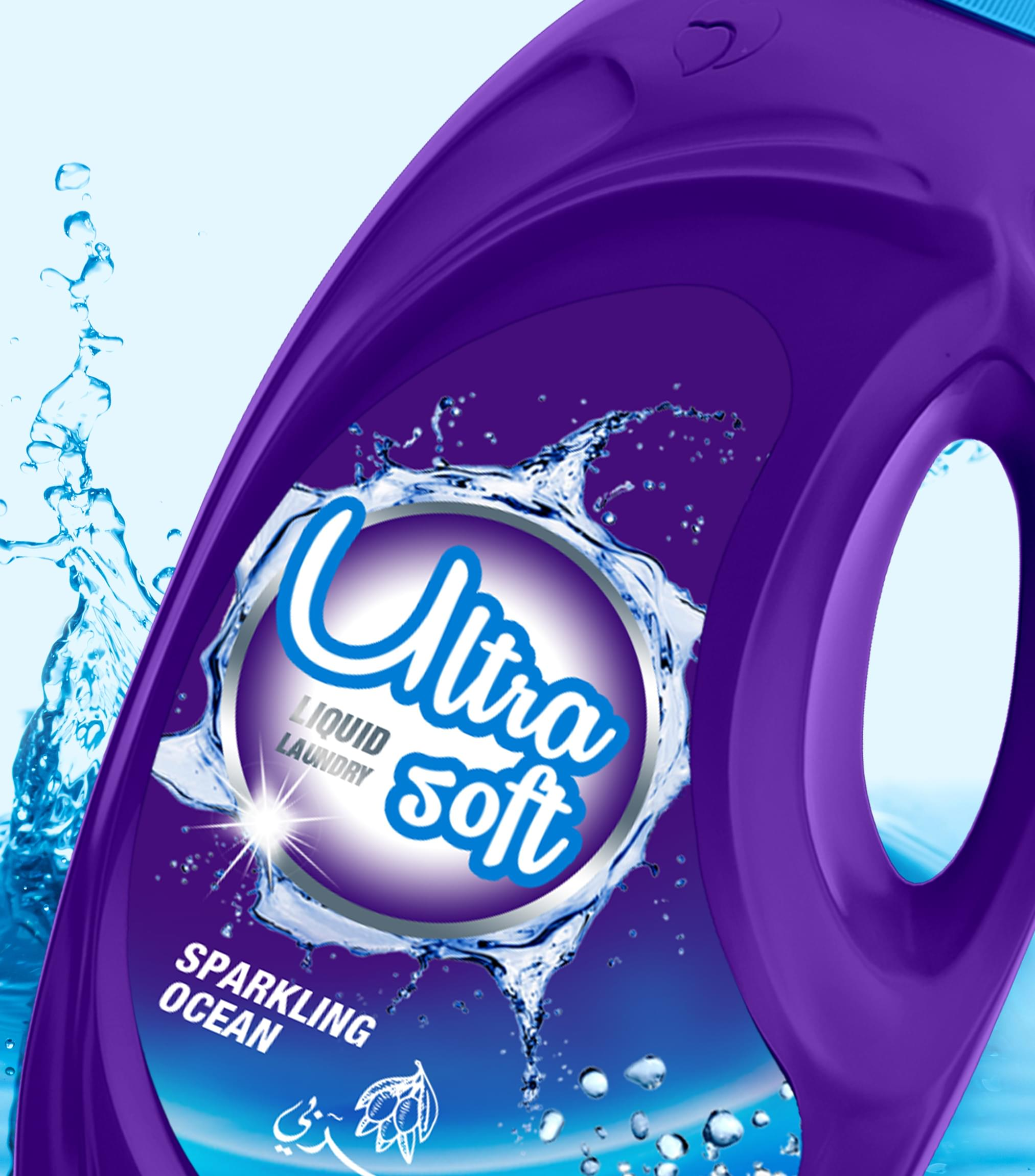 ULTRASOFT Packaging